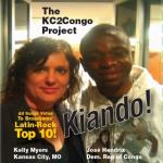 Kiando - world dance by The KC2Congo Project - Jose Hendrix & Kelly Myers