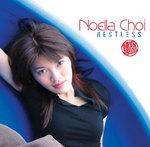 Noella Choi